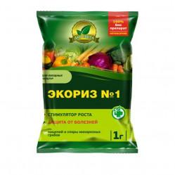 Экориз №1 для Овощных культур (пак. 1гр.)