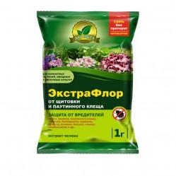 ЭкстраФлор  от Щитовки и паутин.клеща (пак. 1гр)