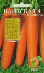 Морковь (драж.) Нантская 4  300шт. (Драж.) (Поиск)