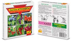 Система АГРОЗАЩИТЫ №3 «БИО-защита урожая»  ВХ