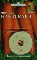 Морковь (лента) Нантская 4  8м. (Лента)
