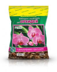 БиоГрунт для Орхидей 2,5л. Гера