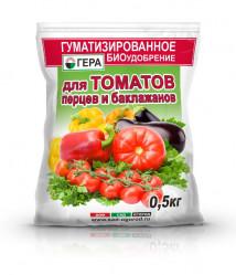 Гера  Томаты, перцы (гуматиз.уд-е) (пак.0,5кг.)