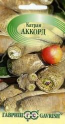 Пряные травы, Аптека Катран Аккорд 0,5гр. (Гавриш)