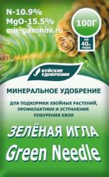 Зеленая Игла (средство от побурения хвои)  (пак.100гр.) Буй