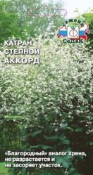 Пряные травы, Аптека Катран Аккорд 0,3гр. (Поиск)