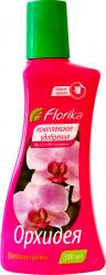 Флорика  для Орхидей  фл.300мл.