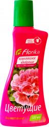 Флорика  для Цветущих растений  фл.300мл.