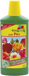 ФлорГумат Розы фл.0,5л. Гера
