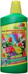 ФлорГумат для Декоративно-Цветущих фл.0,5л. Гера
