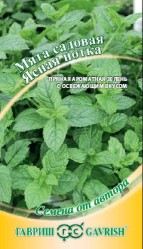 Пряные травы, Аптека Мята садовая Ясная нотка 0,05гр. (Гавриш)