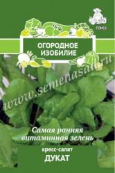Кресс-салат Дукат 1гр. Огород.изоб. (Поиск)