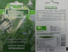 Петрушка Урожайная 3г. Огородн. изоб.  (Поиск)