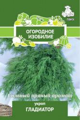 Укроп Гладиатор 2гр. Огородн. изоб. (Поиск)