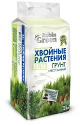 Грунт Robin Green  для Хвойных растений (брикет.)  25л.