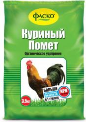 Куриный помет  Фаско  (пак.3,5кг.)