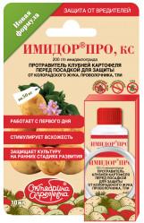 Имидор  ПРО (#Клубнерост) (фл. 10мл./40кг.)  Щелково