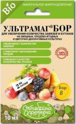 Ультрамаг Бор (фл. 10мл.) Щелково