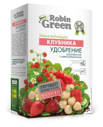 Robin Green  Клубника 1кг.
