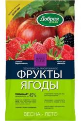Добрая Сила  Фрукты, ягоды уд-е (пак.0,9кг.)