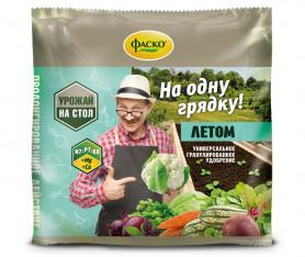 Фаско Летом На Одну Грядку (пак.0,5кг.)
