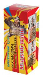Великий Воин  Сироп от муравьев (фл.100мл.)