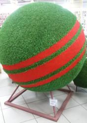 Топиарная фигура Детский Мяч