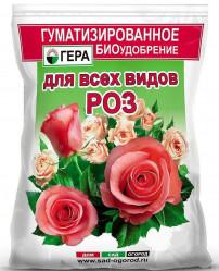Гера  Розы уд-е (пак.0,9/1кг.)
