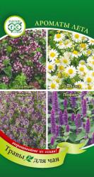 Пряные травы, Аптека Трава для чая Ароматы лета 0,45г. (Гавриш)