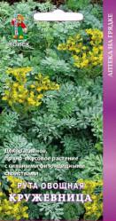 Пряные травы, Аптека Рута овощная Кружевница 25шт. (Поиск)