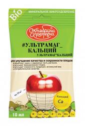 Ультрамаг Кальций (фл. 10мл.) Щелково