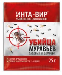 Инта-Вир средство от муравьев (пак.25/30гр.)