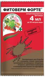 Фитоверм Форте (пакет 4мл.) ЗАС