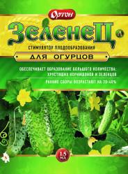 Зеленец -Л (пак. 1,5мл.) Ортон