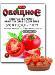 Ортон-Овощное  для Томатов (пак 20гр.)