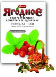 Ортон-Ягодное  для Земляники (пак 20гр.)
