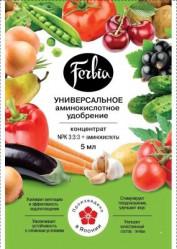 Фербиа (амп. 6мл.) Флора