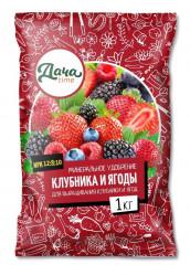 ДАЧАtime  Клубника и ягоды уд-е (пак. 1кг.)