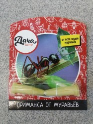 ДАЧАtime Приманка от Муравьев (порошок) (2 пробирки/блист.)