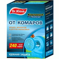 Dr.Klaus  Запасной блок к Пепелатору (кассета)