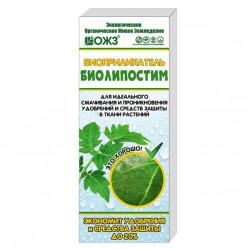 Биоприлипатель  Биолипостим фл.0,1 Башинком