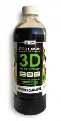 3D ЖКУ Универсальное фл.0,5л. Гера