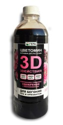 3D ЖКУ для Бегоний, роз и хризантем фл.0,5л. Гера