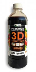 3D ЖКУ для Овощей фл.0,5л. Гера