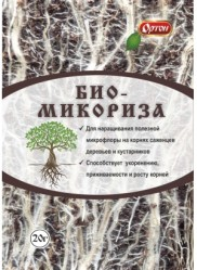 БиоМикориза (пак. 20гр.) Ортон