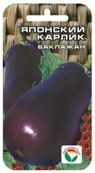 Баклажаны Японский карлик 20 шт. (Сиб Сад)
