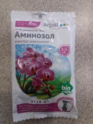 Аминозол для Орхидей (пак. 2х5мл.) Август