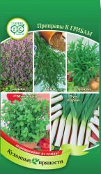 Пряные травы, Аптека Кухонные пряности к грибам 0,95гр. (Гавриш)