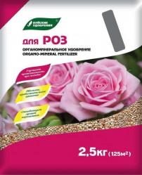 Буйские удобрения  для Роз ОМУ (дой-пак 2,5кг.)