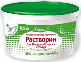 Растворин для Плодово-ягодных (ведро 0,5кг.) Буй